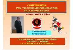Foto Centro Fundación Sueños de Escritor Bogotá 000519